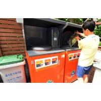 Thải nhiều rác phải trả nhiều tiền - cách người Hàn Quốc đang làm để bảo vệ môi trường